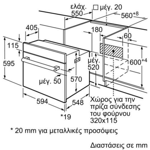 Pitsos-PH10M40X0-1