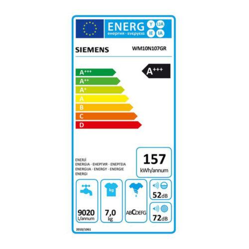 Siemens-WM10N107GR-1
